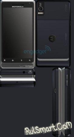 Motorola Droid 2 | Новые фото