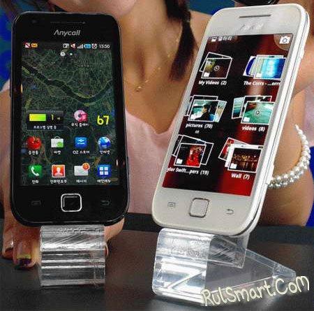 Смартфон Samsung Galaxy U – официально!
