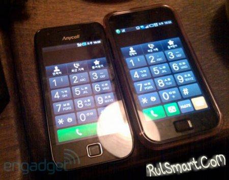 Samsung Galaxy U и Galaxy K - младшие братья Galaxy S