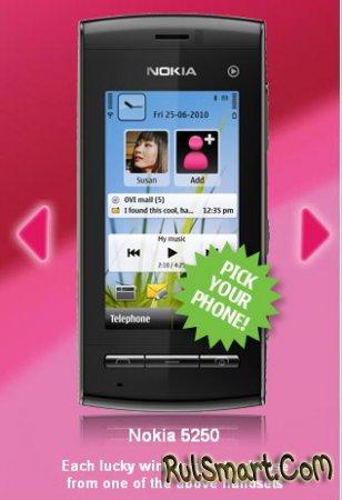 Засвеченный Nokia 5250 теперь можно разглядеть