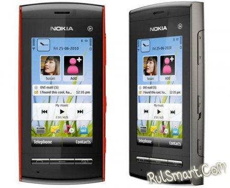 Nokia 5250 официальный анонс