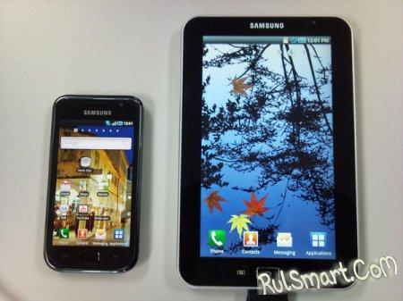 Samsung Galaxy Tab на Корейском видео