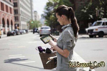 Samsung Galaxy Tab - официально