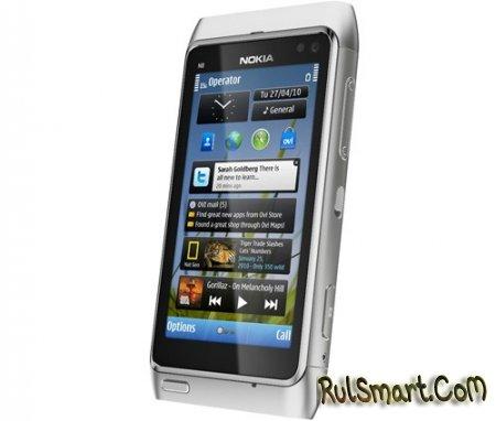 Nokia N8 - в продаже с 30 сентября