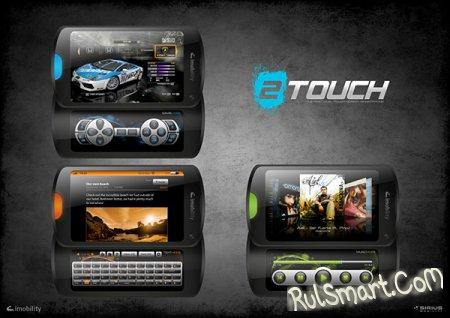 Уникальный слайдер 2TOUCH с двумя экранами