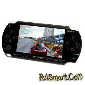 Эмулятор Sony PlayStation для Symbian