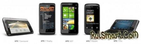 Microsoft Windows Phone 7 - официальное представление