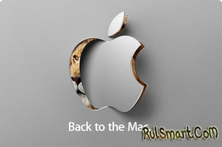 Итоги Apple «Back to the Mac»