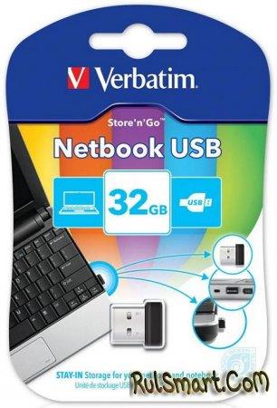 Ультра компактная 8-32 Гб Verbatim Netbook USB Drive