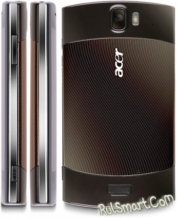 Acer Liquid Metal представлен официально