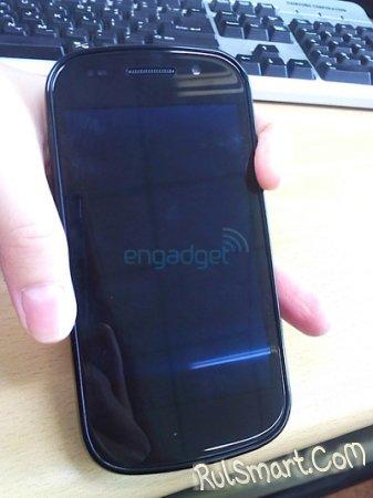 Nexus S нечаянно «запалился» в Сети