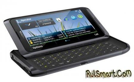 Nokia E7 выйдет в конце года!