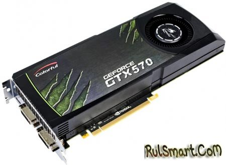 ����������� Colorful iGame GTX 570
