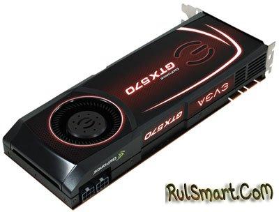 EVGA GeForce GTX 570 Superclocked – GeForce GTX 570 с разгоном