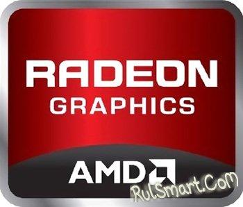 Характеристики AMD Radeon HD 6950