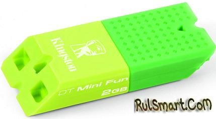 Яркие флешки Kingston DataTraveler Mini Fun G2