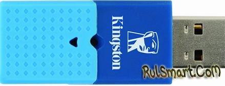 Яркие флешки Kingston DataTraveler Mini Fun G2