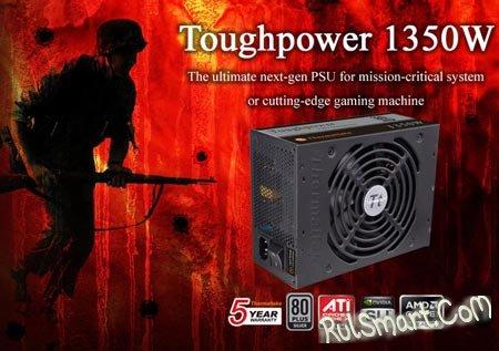 Мощнейший БП Thermaltake Toughpower