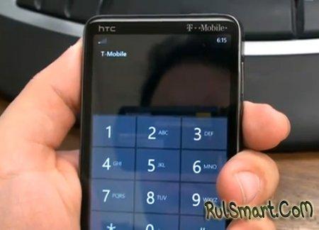 HTC HD7 так же теряет связь, как и iPhone 4