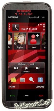 Новая прошивка для Nokia 5530