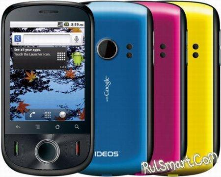 Яркий Huawei Ideos - самый дешевый смартфон в Индии