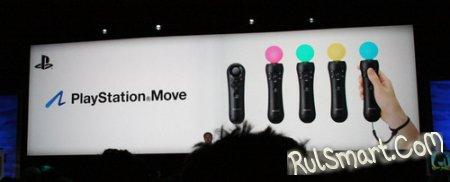 Оглашена дата старта продаж Sony PlayStation Move