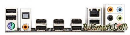 Материнская плата GIGABYTE на чипсете AMD 870