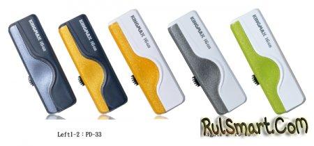 KINGMAX PD33/PD30 – яркие и веселые накопители