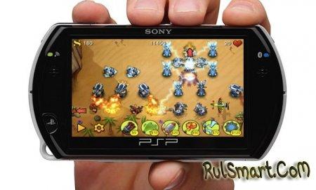 Эмулятор Play Station 1 на Symbian