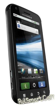 Motorola Atrix 4G – двухъядерный смартфон для AT&T
