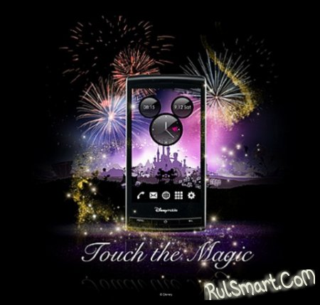 Disney Android Phone