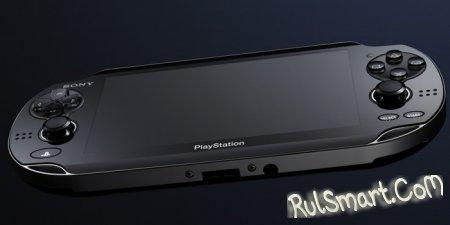 PSP2 - официальный анонс