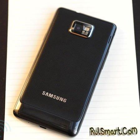 Samsung Galaxy S 2 представлен официально