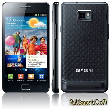 Samsung Galaxy S 2  