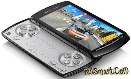 Наконец то анонс: Sony Ericsson XPERIA Play