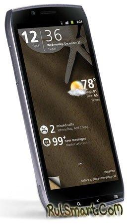 Acer Iconia Smart представлен на MWC 2011