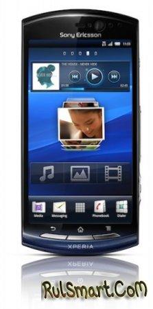 Официальный анонс Sony Ericsson XPERIA Neo
