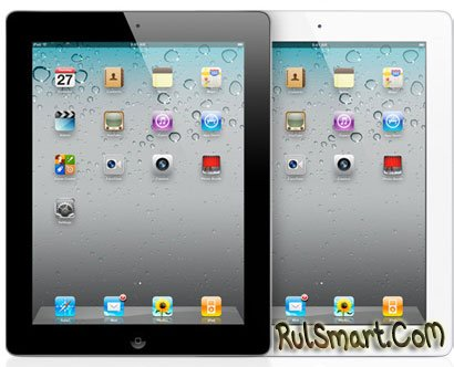 ����������� ����� Apple iPad 2