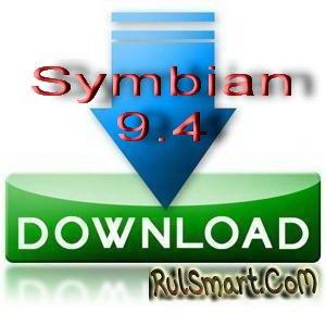 Дайджест программ для Symbian 9.4 OS [март 2011]