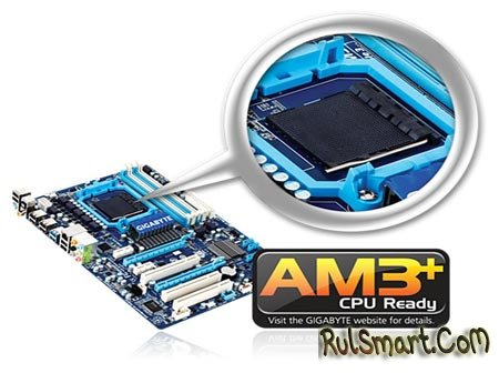 Gigabyte выпускает 16 плат под сокет AMD AM3+