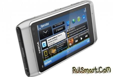 Nokia N8 глазами пользователя
