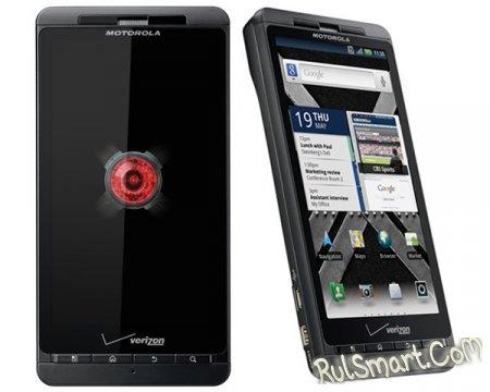 Motorola Droid X2 официально представлен