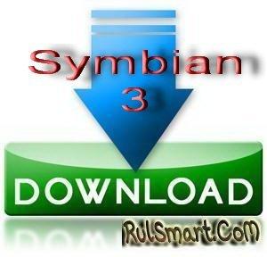 Дайджест программ для Symbian^3 OS [июль 2011]
