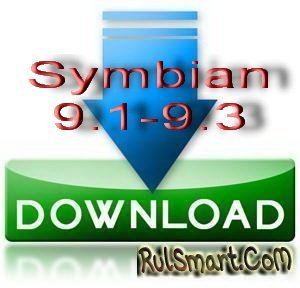 Дайджест программ для Symbian 9.1-9.3 OS [июль 2011]