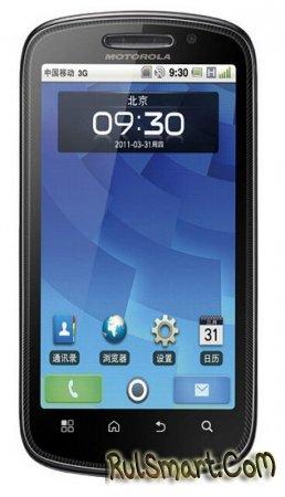 Motorola XT882 уже в Китае