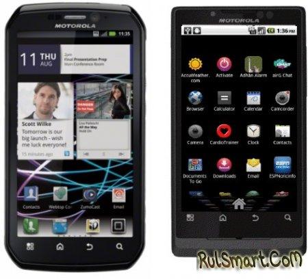 Motorola Photon 4G - с поддержкой WiMax