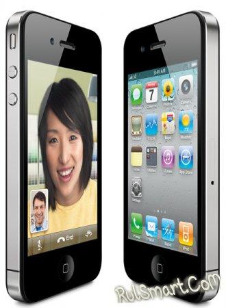 Apple продаёт iPhone 4G без контракта