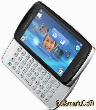 Mix Walkman и txt pro – Новинки от Sony Ericsson