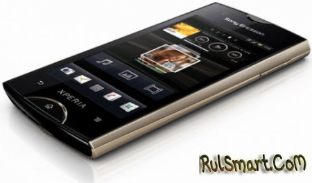 Sony Ericsson txt, Xperia Ray, Xperia Active