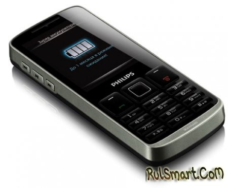Долгожитель Philips Xenium X325 добрался до России